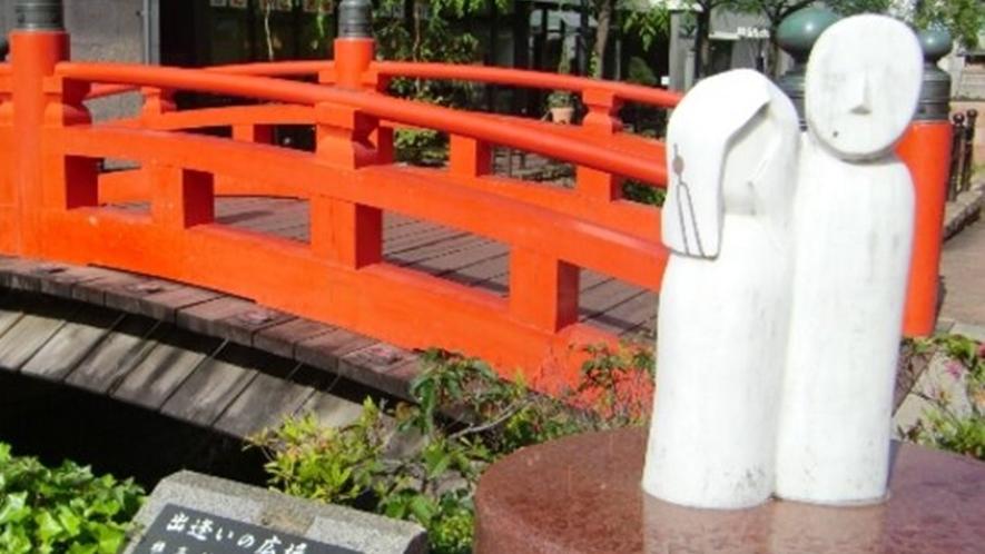 【周辺観光】はりまや橋まで当館から徒歩約8分