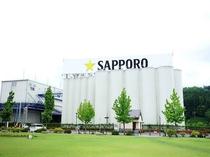 サッポロビール九州工場