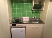 お部屋に冷蔵庫や流し台