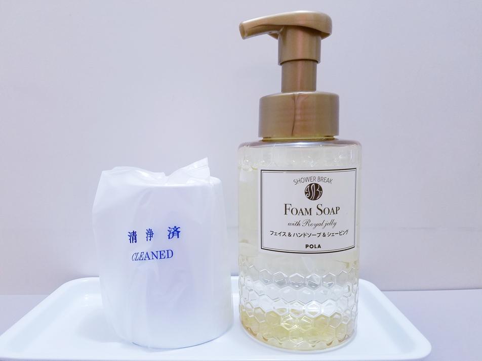 洗顔・手洗い・ヒゲ剃り兼用   【POLA】