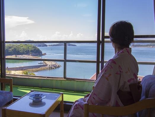 【素泊まり】 瀬戸内海を眺望できる露天風呂と温泉を楽しむプラン