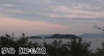 夢島(稲毛島)