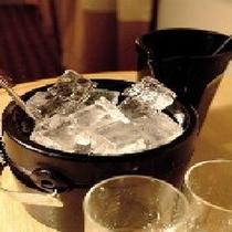 氷の無料サービス