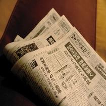 各種新聞サービス