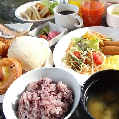 【楽天トラベルセール】朝食付プラン♪ファミリー・カップル・ご夫婦にもお勧め!
