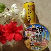 沖縄そば&さんぴん茶