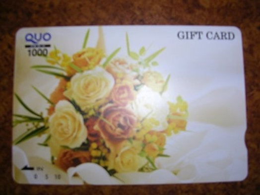 QUOカード1,000円付♪【素泊まり】プラン