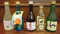 広島県の地酒(日本酒)