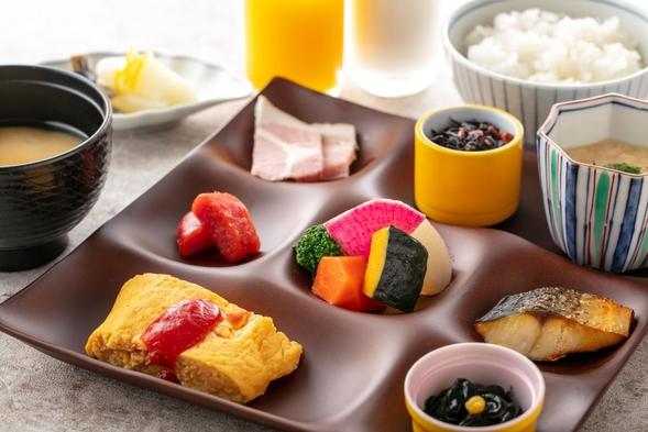 【早割り】28日前割引 朝食付きプラン