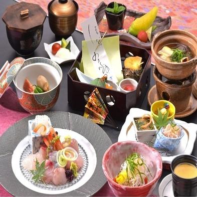 【夏旅セール】【基本プラン】新鮮な金目鯛を楽しめる!かぎやのスタンダード1泊2食プラン