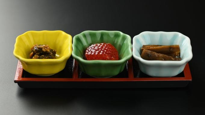 ≪チェックインは20時まで≫炊き立てのひとめぼれ米と豊富なおかず♪【1泊朝食プラン】