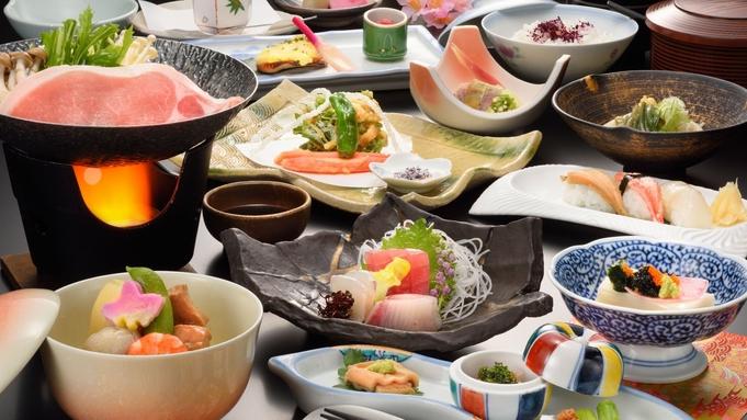 ゆったりお部屋食で楽しむ基本会席プラン【1泊2食付】