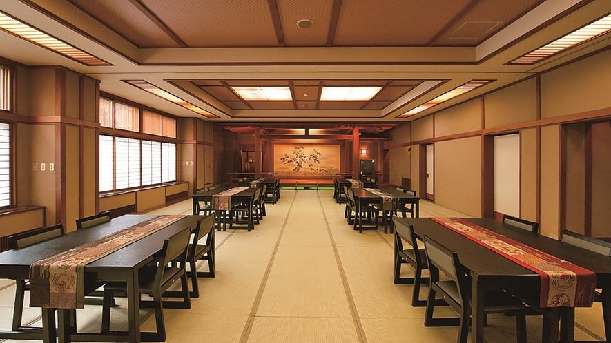 【大宴会場】団体旅行や忘年会などにも対応可能。