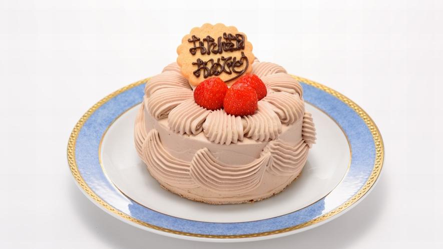 誕生日やサプライズケーキの手配承れます☆