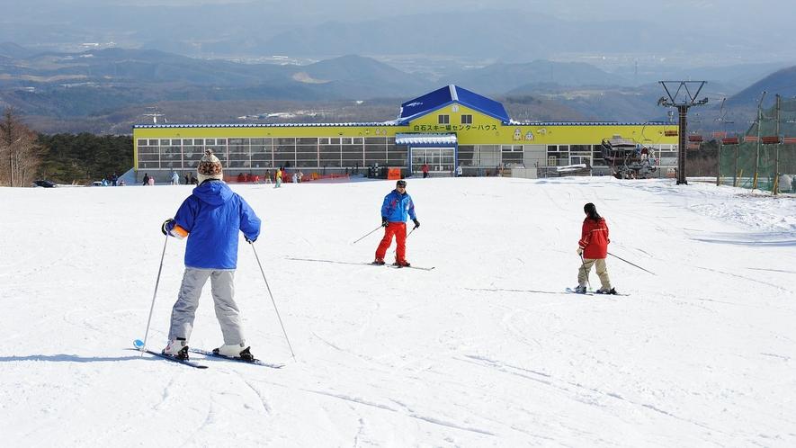 【白石スキー場)車で約20分。※積雪時は所要時間が長くなります