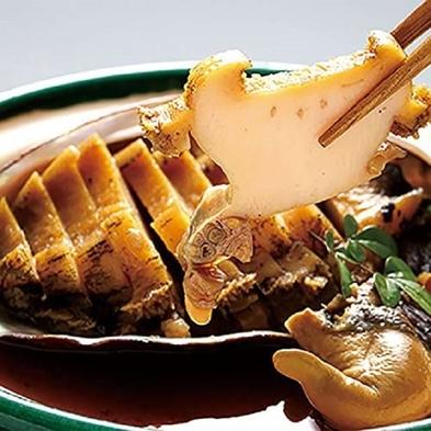 料理長渾身のお料理でおもてなし 【中国料理】ディナー付プラン(朝夕食付)