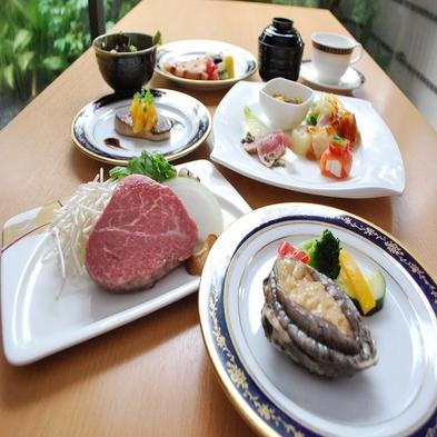 料理長渾身のお料理でおもてなし 【日本料理】贅沢ディナー&特典付プラン(朝夕食付)