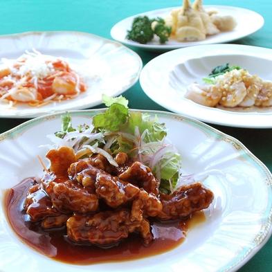 愛媛県民限定 料理長渾身の料理でおもてなし【中国料理】 夕食&ドリンク付プラン