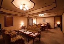 6階スーペリアフロア「スイートルーム」