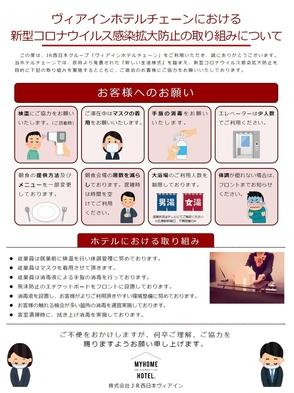 【開業20周年記念】超絶ロング!39時間ステイプラン〜Thank you〜♪(素泊まり)