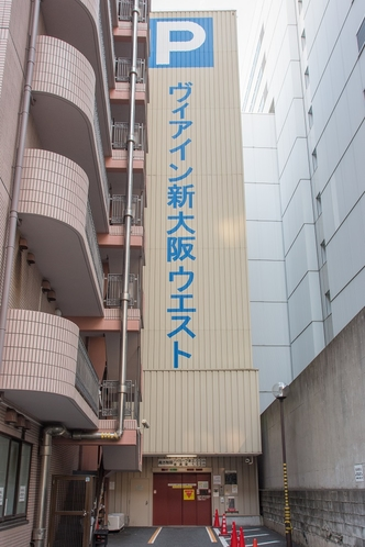 立体駐車場(全景)