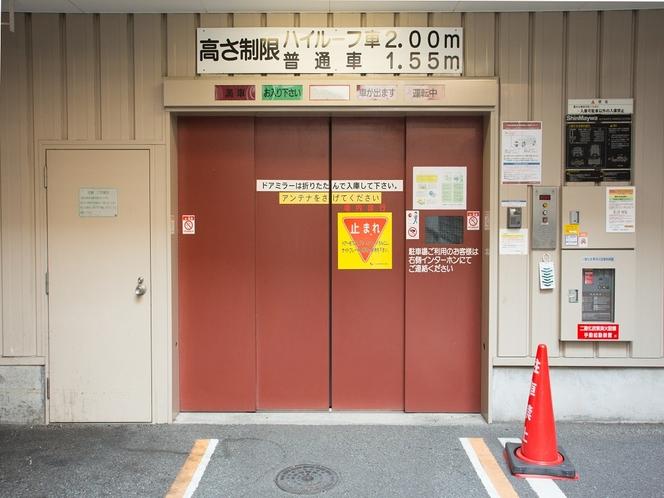 立体駐車場(入口)