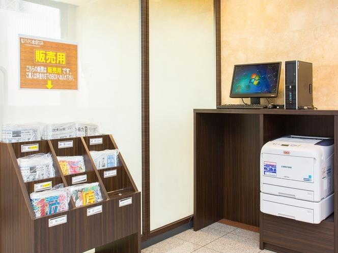 新聞・PCコーナー