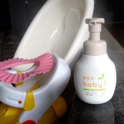 赤ちゃん専用ボディソープ