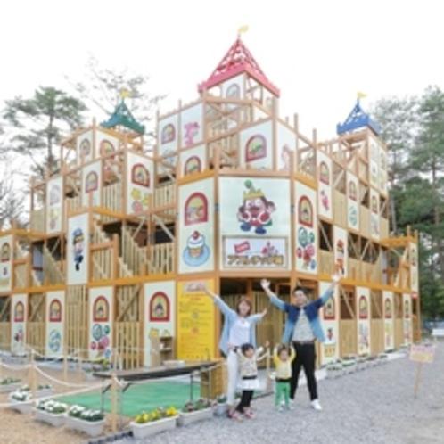 軽井沢おもちゃ王国「アスレチック型立体迷路」