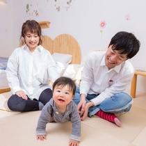 『赤ちゃんプラン』専用/ハピネスルーム