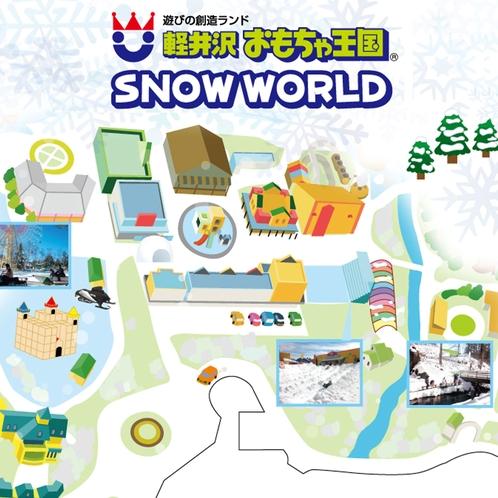 <冬のおもちゃ王国>