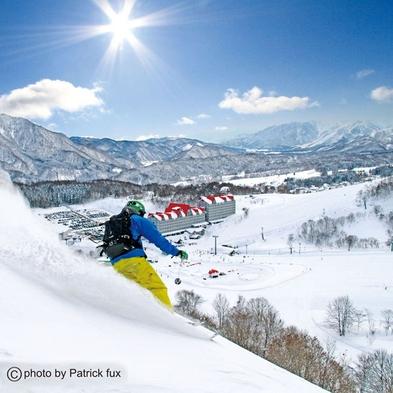 【12月1日締切★早期割】リフト滞在券付スキーパック★1泊2食付 早期予約特典あり