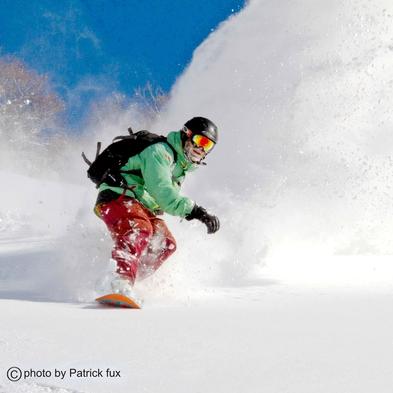 【12月1日締切★早期割】リフト1日券付スキーパック★1泊2食付 早期予約特典あり!