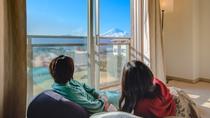 富士見和洋室★お天気のいい日にはお部屋から富士景色が楽しめます♪