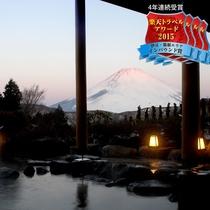 富士見露天風呂(朝景)