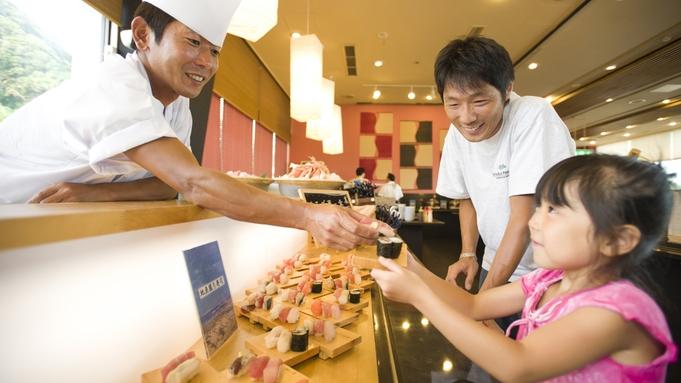 【当館人気】オーシャンリゾートで食事と温泉を満喫!1泊2食の食べ放題プラン