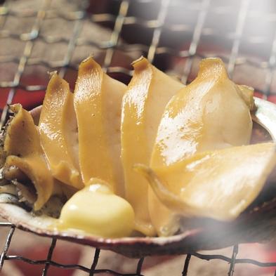 10大特典★豪華オールインクルーシブプラン【別注料理:鮑の炭火焼き】