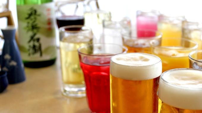 【飲み放題付】食べ放題プラン★アルコールを含む40種類が90分間飲み放題!