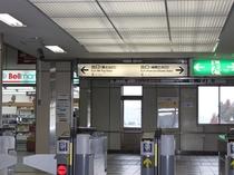 御殿場駅改札
