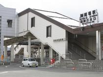 御殿場駅箱根乙女口