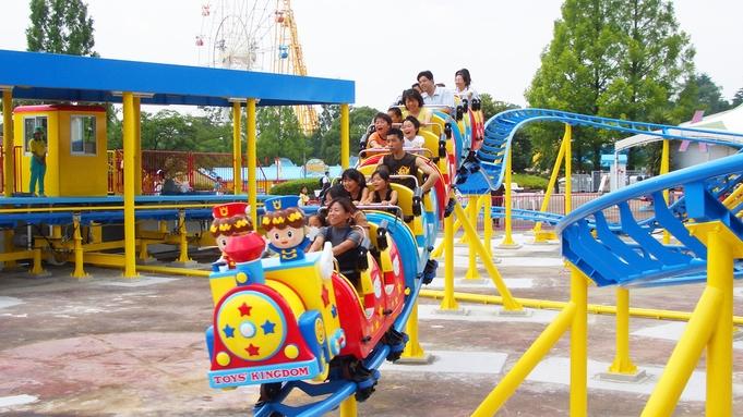 おもちゃ王国1DAYサマーフリーパス付プラン スタンダードルーム 夏休みや家族旅行に!