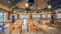 広々としたレストラン「マジョリカ」の客席スペース