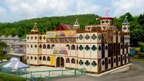 カラクリ迷宮のお城
