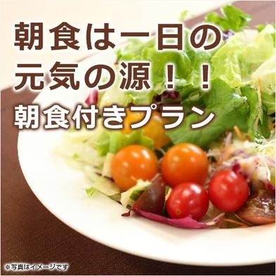 【当日限定】ファイナルSALE!室数限定の売りつくし! JR札幌駅北口徒歩約3分(朝食付)