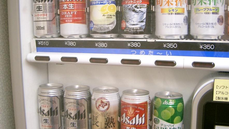 【アルコール類の自動販売機】客室奇数階(5、7、9階)にございます