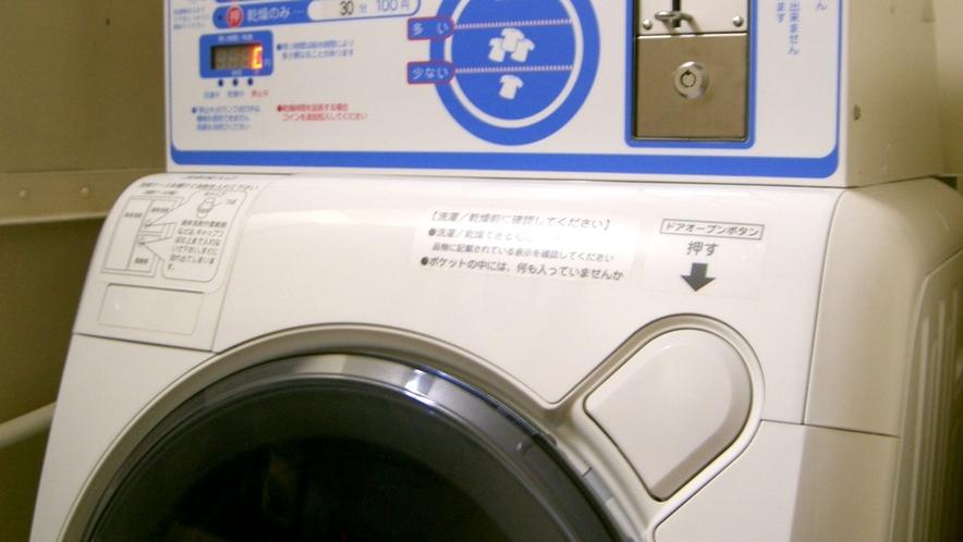 【コインランドリー】館内9階に2台の洗濯乾燥機がございます