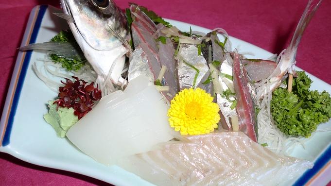 ☆カップルにも☆【リーズナブル】〜旬の地魚料理長おまかせ会席〜盛りだくさんでこの価格★答志島の味満喫