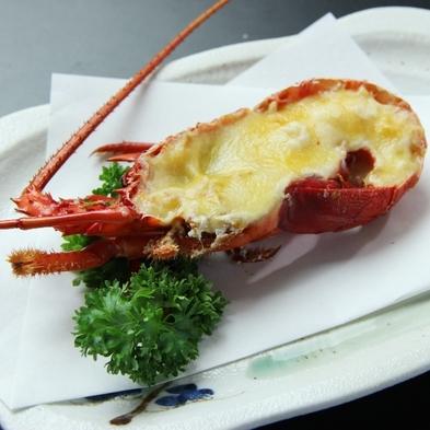【楽天スーパーSALE】5%OFFたらふく食べたい豪華伊勢海老づくしコース♪[1泊2食付]