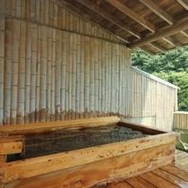 檜作りの展望露天風呂