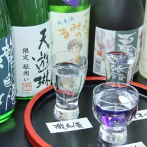 地酒3種飲み比べセット